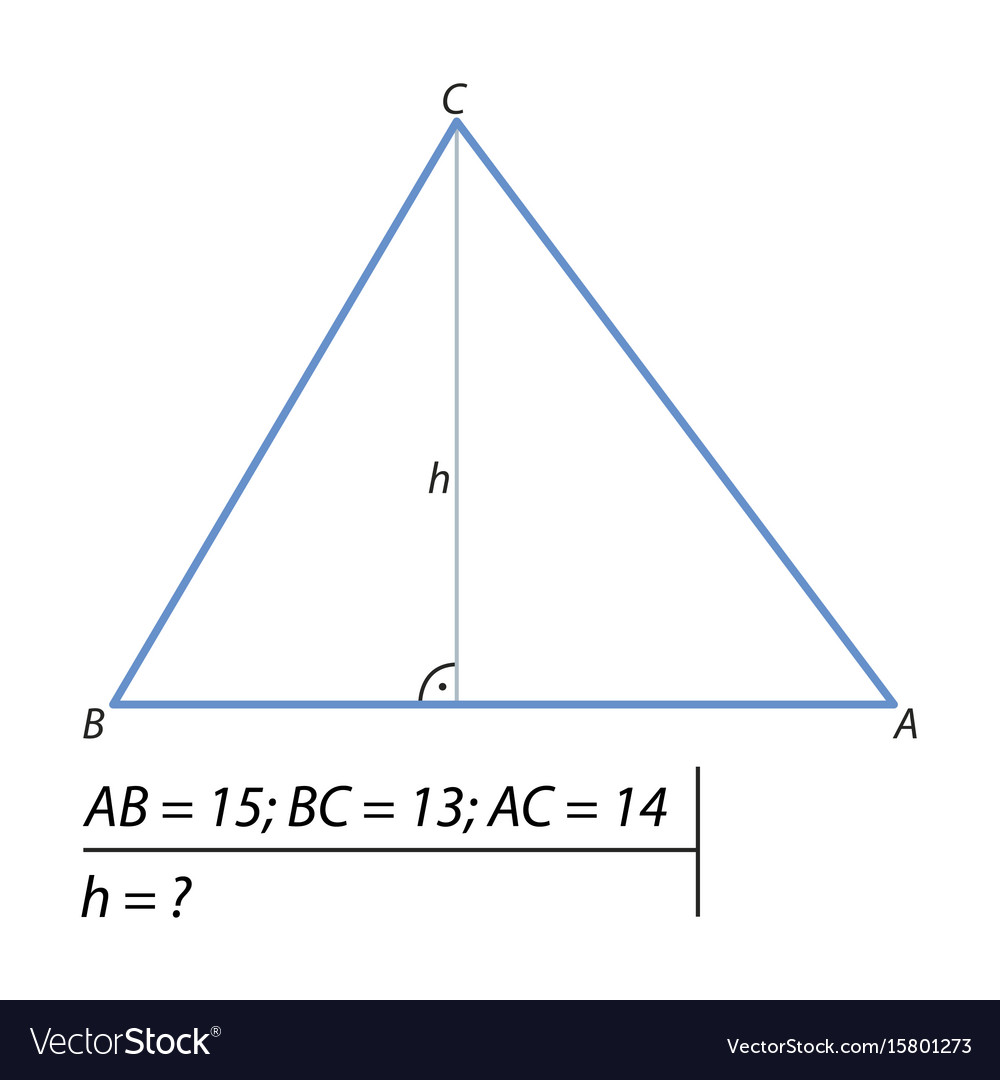 The Task Of Finding The Height Of The Triangle 01 Vector Image