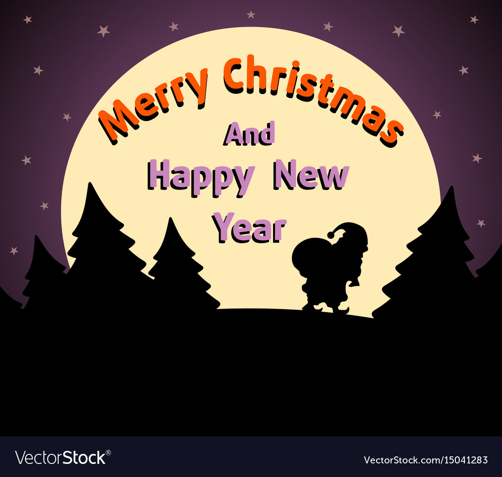 Christmas and new year background card purple vector image