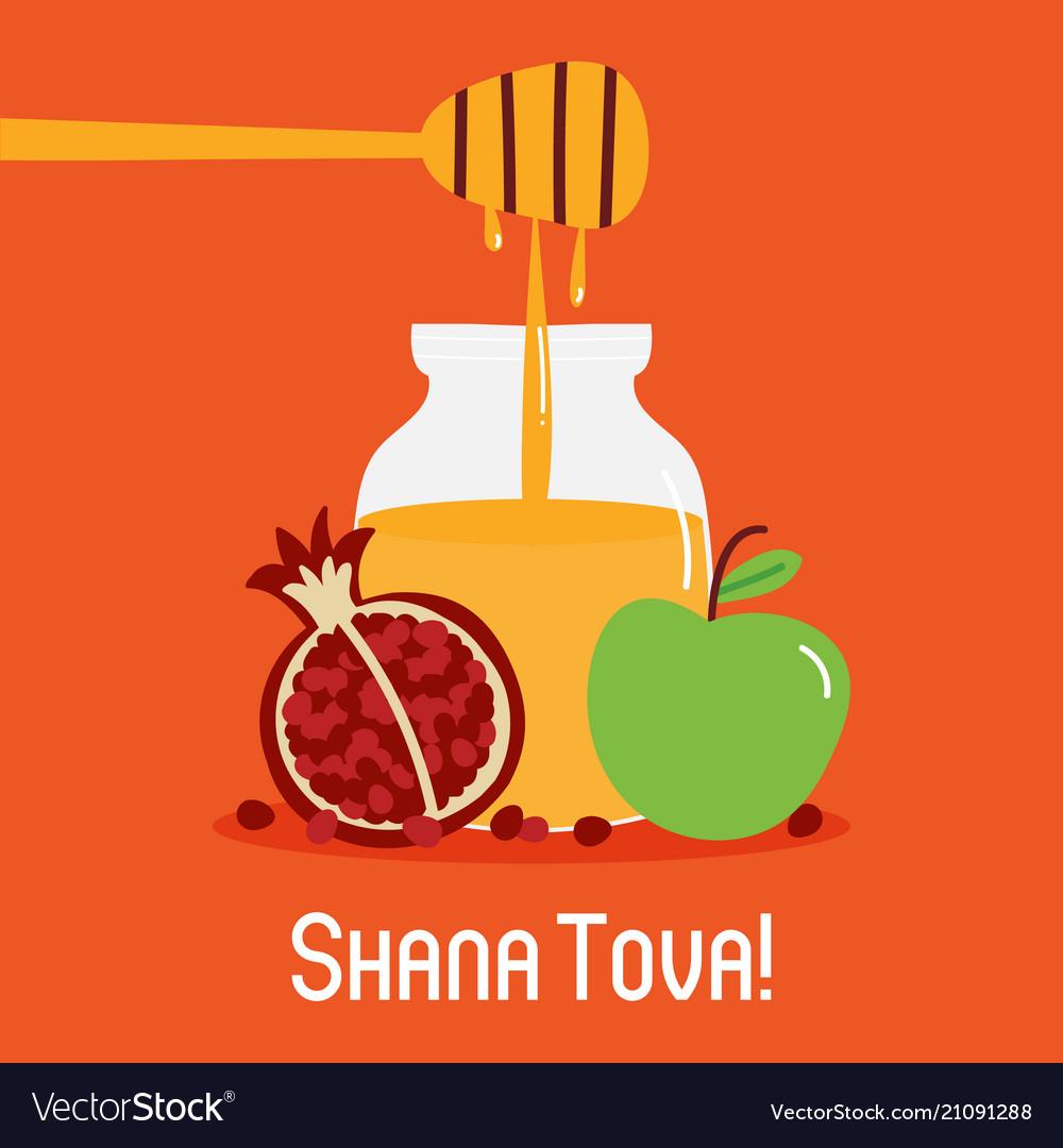 Shana Tova Greeting Card Royalty Free Vector Image