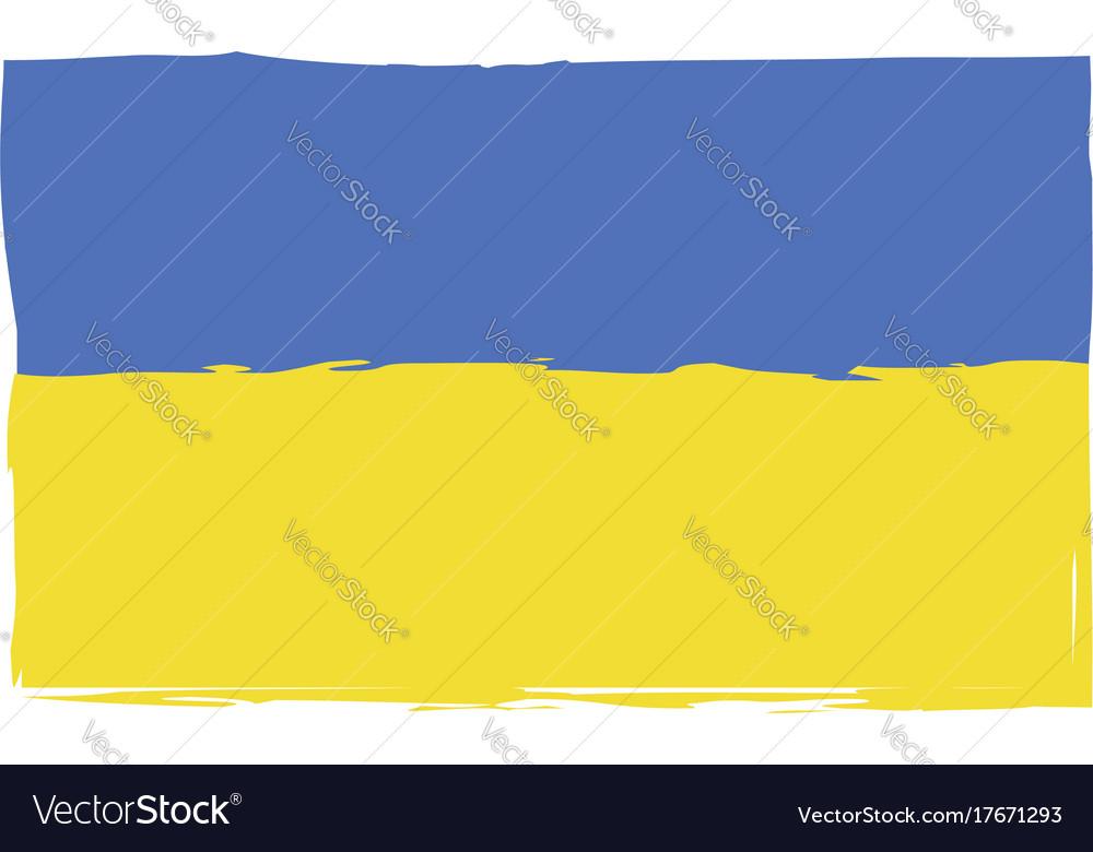 Grunge ukraine flag or banner