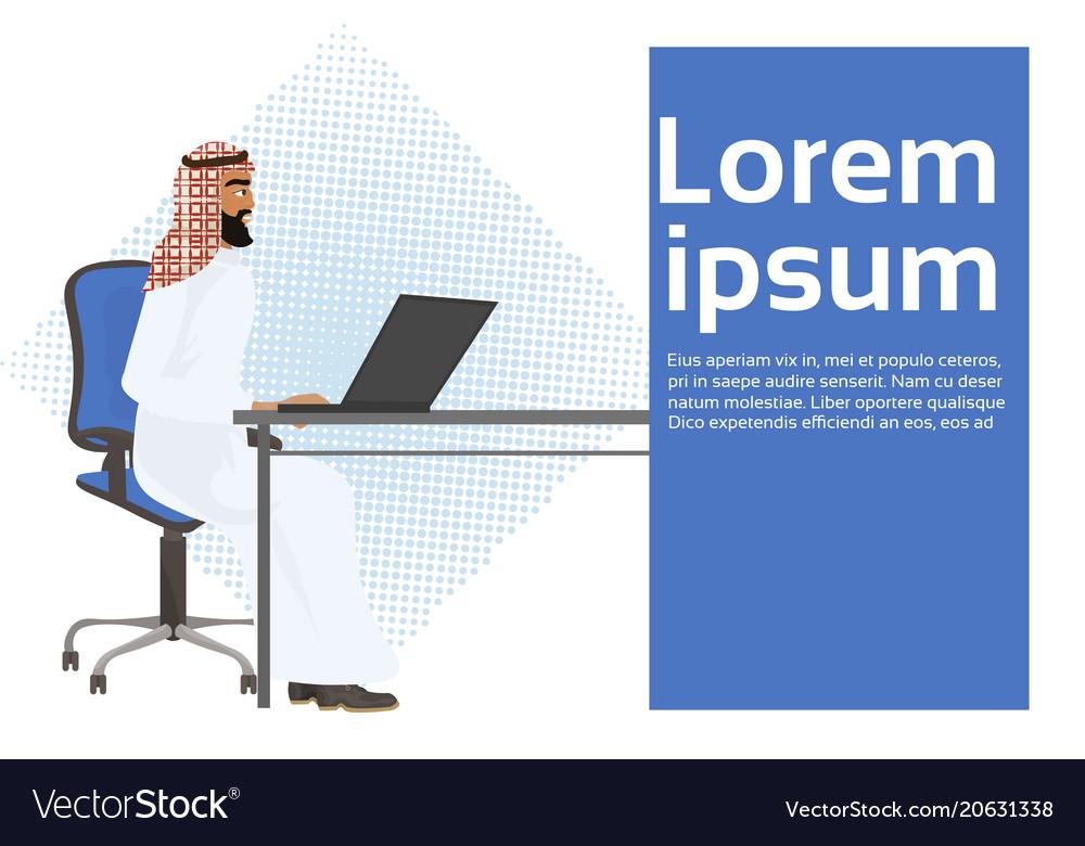 Arab business man working at laptop computer sit