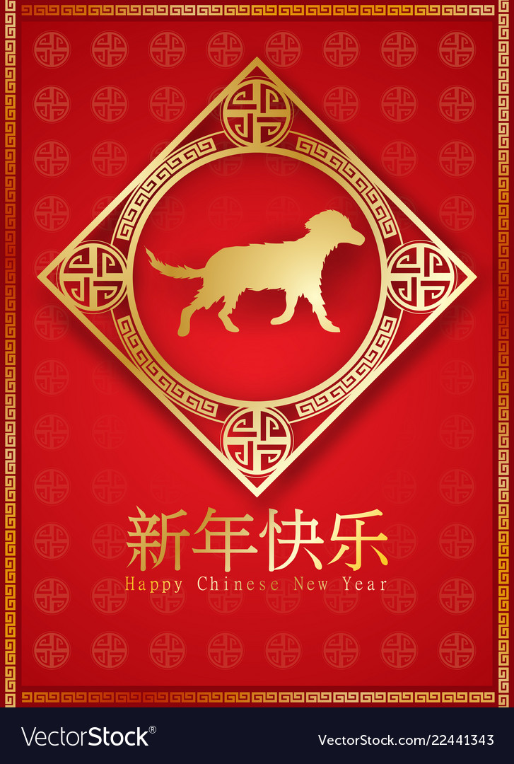 Paper art of 2018 chinese new year with dog