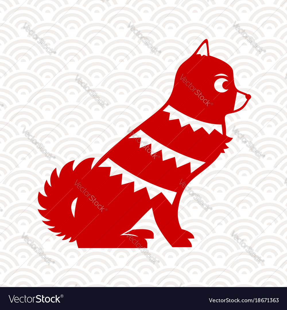chinese new year 2018 red paper cut dog art vector image