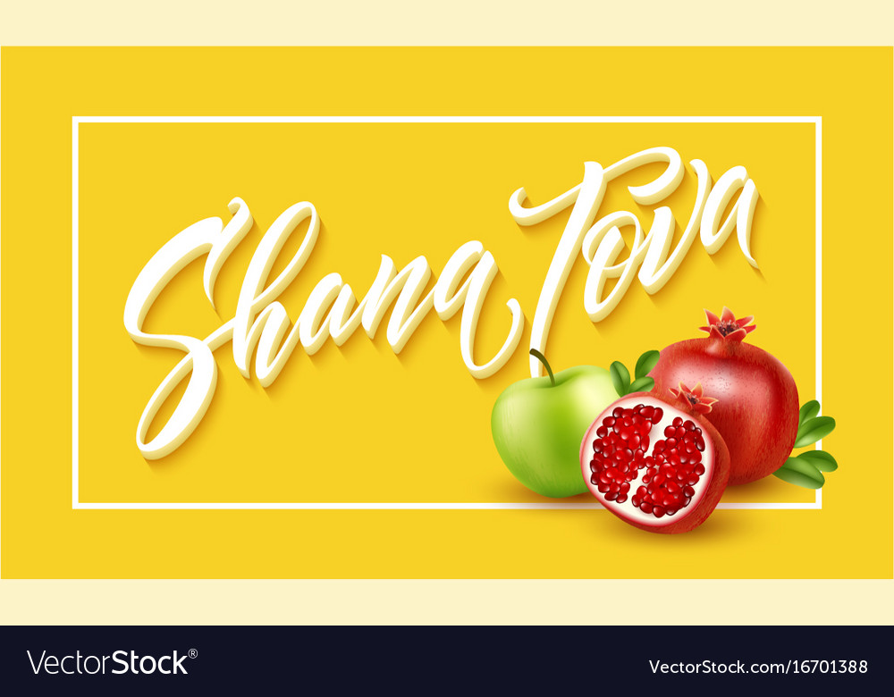 A greeting card with stylish lettering shana tova vector image m4hsunfo