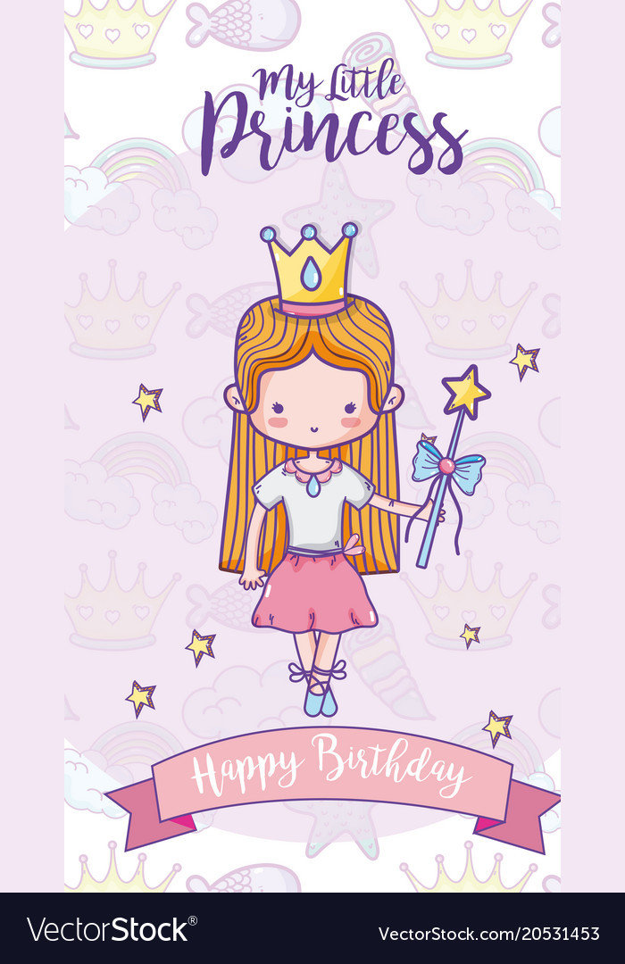 Happy Birthday With Cute Princess Card Royalty Free Vector