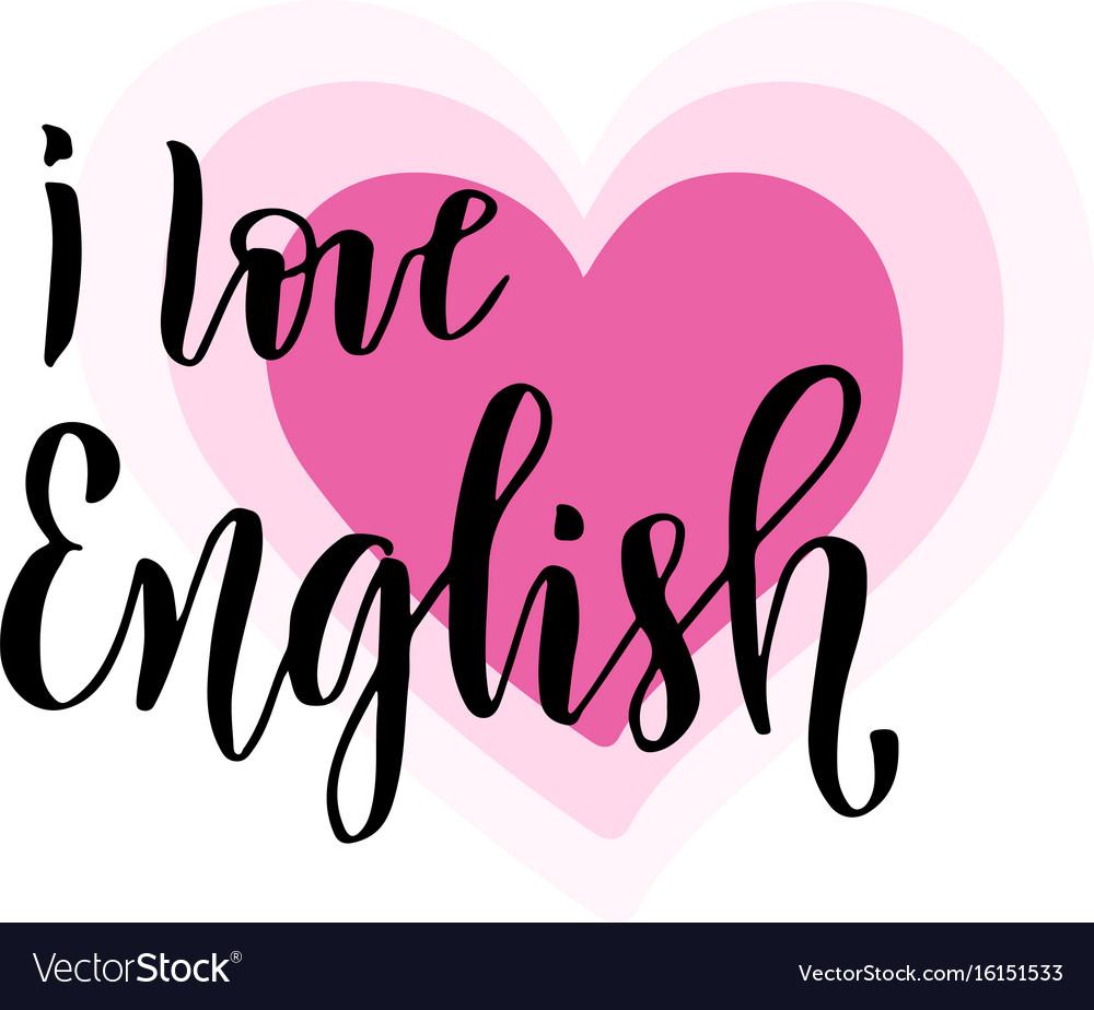 Открытки я люблю английский