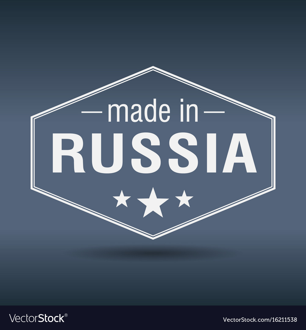 Made in russia hexagonal white vintage label