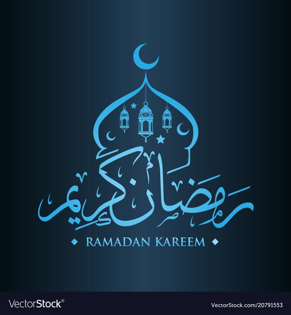 Arabic Islamic Calligraphy Of Ramadan Kareem Islam