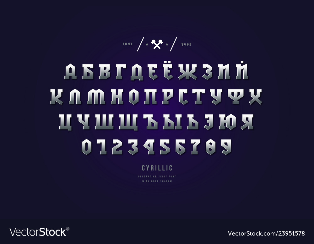Metal chrome cyrillic serif font in gothic style vector image