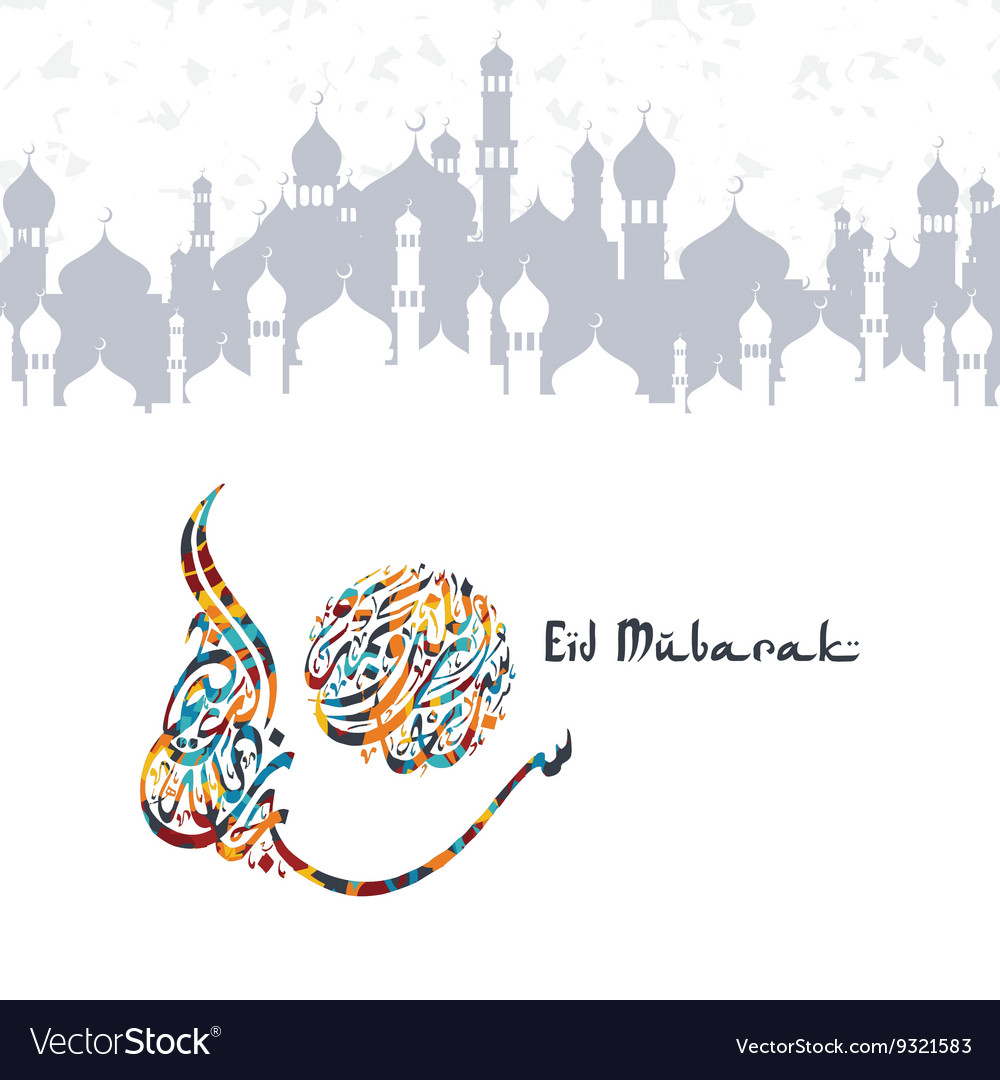Happy eid mubarak greetings arabic calligraphy art happy eid mubarak greetings arabic calligraphy art vector image m4hsunfo