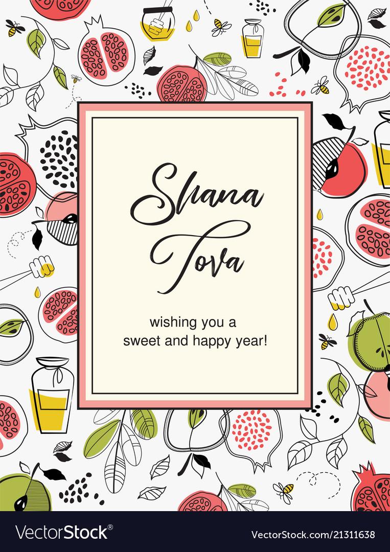 Shana tova card rosh hashanah greeting card vector image m4hsunfo