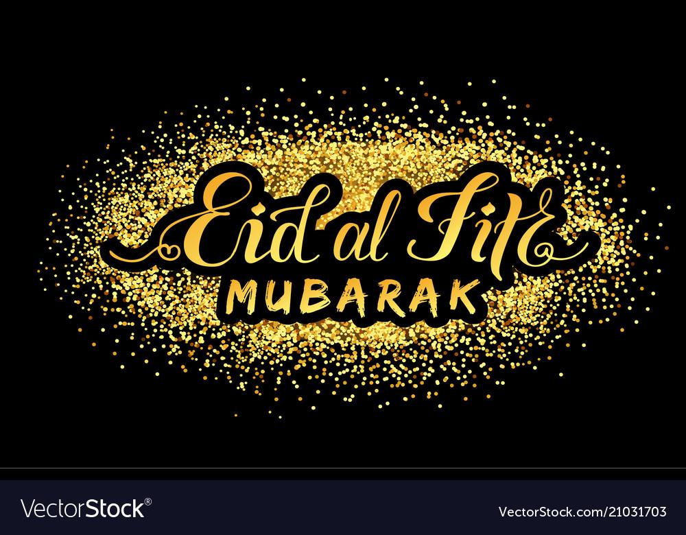 Eps 10 eid al fitr mubarak greeting card vector image m4hsunfo