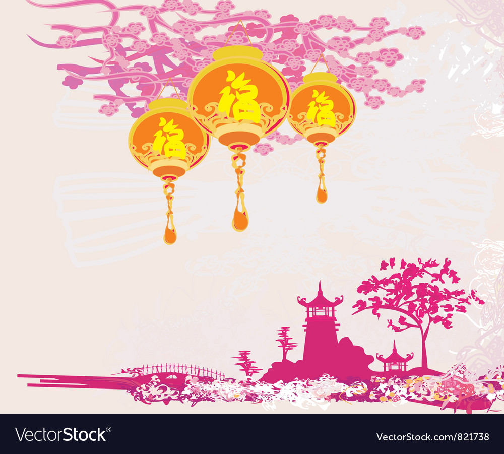 Old paper with Asian Landscape and Chinese Lantern vector image
