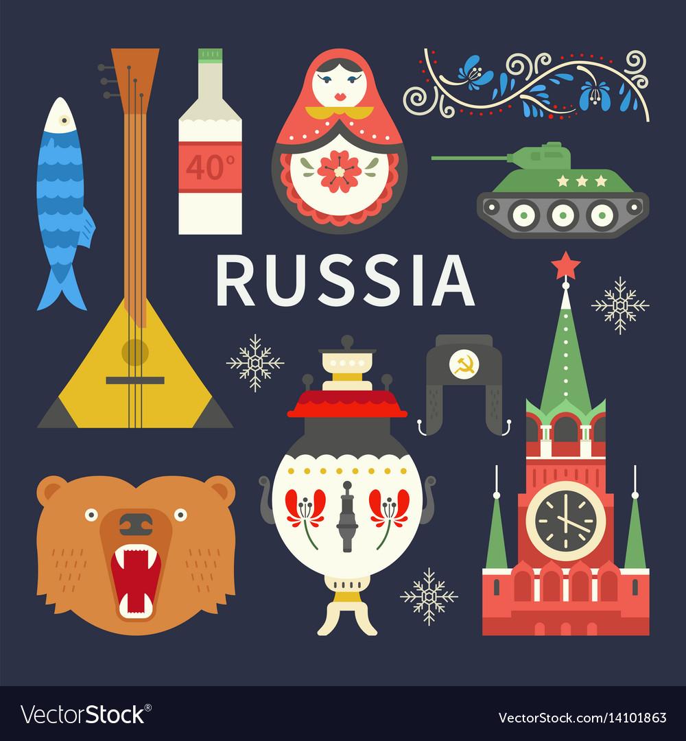 flat russian symbols vector image