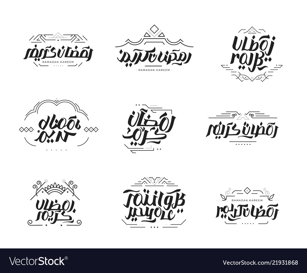 Set of ramadan kareem typography arabic islamic