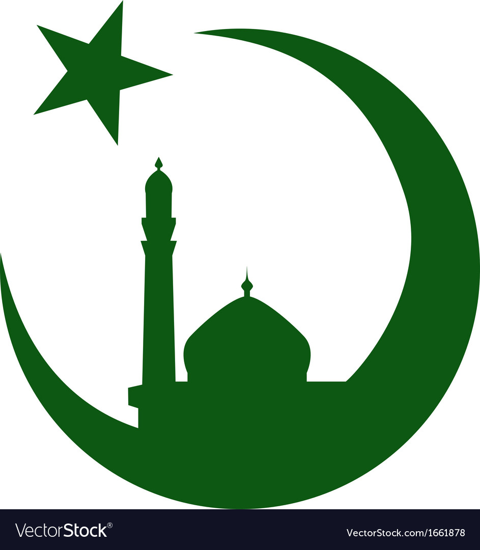 Images Of Islam Symbols Gallery Meaning Of Text Symbols