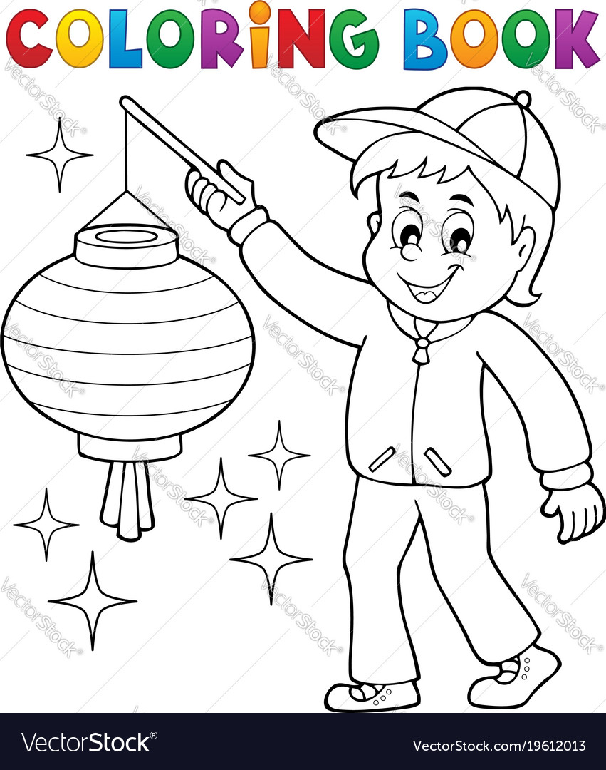 Coloring book boy with paper lantern Royalty Free Vector