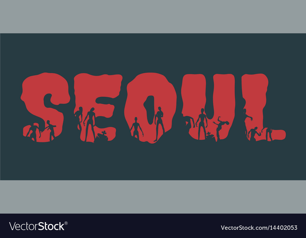 Seoul city name and silhouettes on them vector image