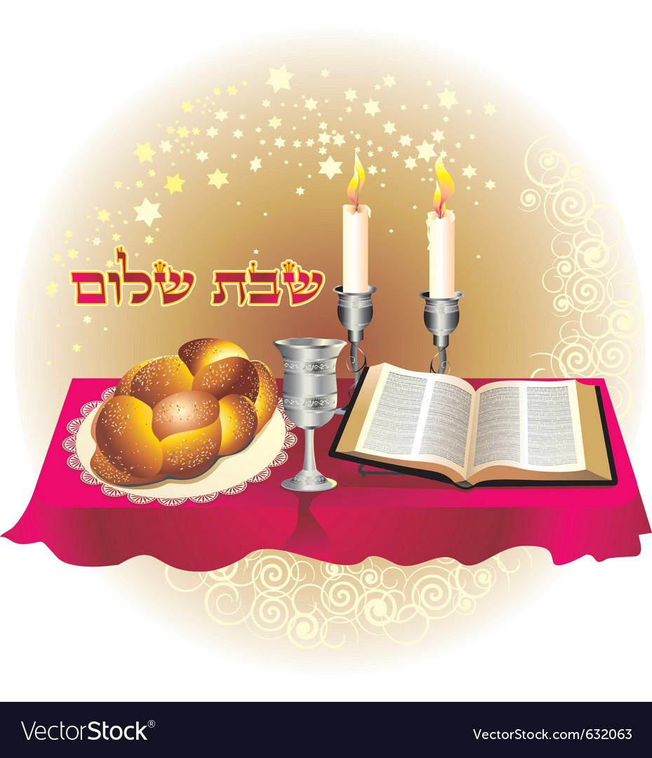 Shabat shalom vector image