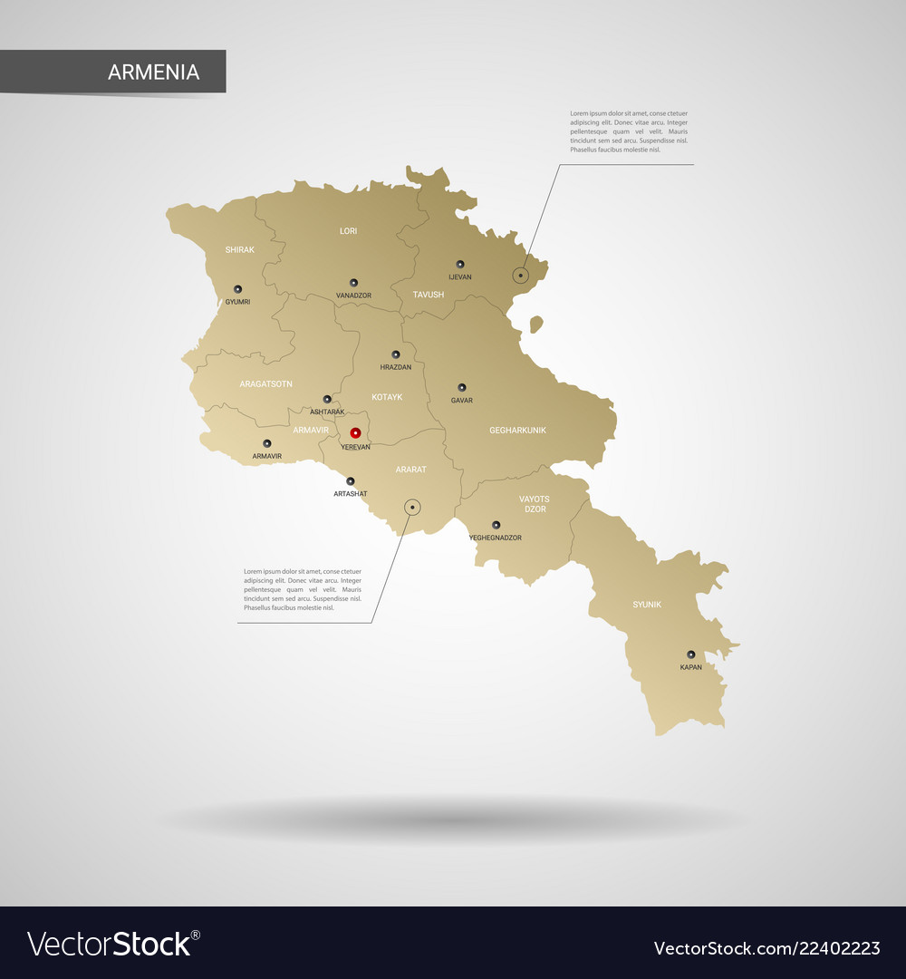 Stylized armenia map Royalty Free Vector Image on