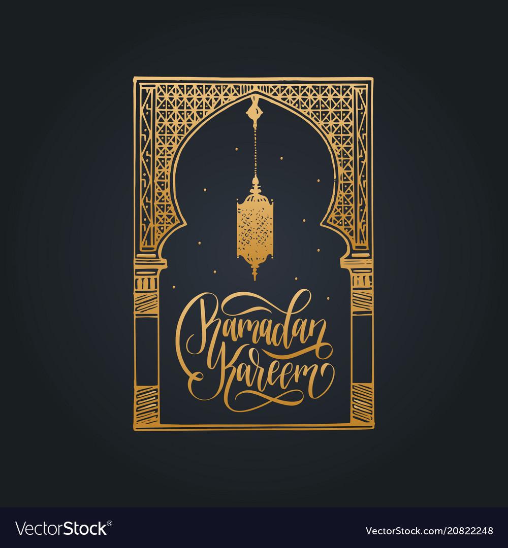Ramadan kareem calligraphy of