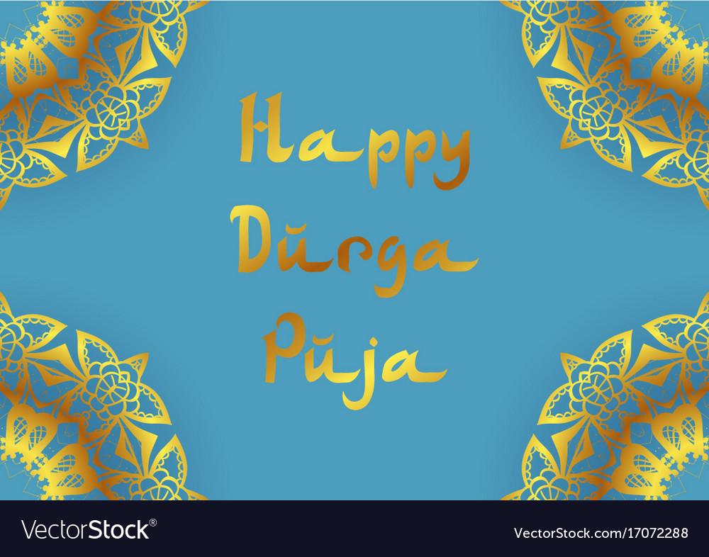 Holiday greetings durga puja royalty free vector image holiday greetings durga puja vector image m4hsunfo