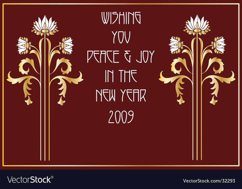 New Year 2009 card