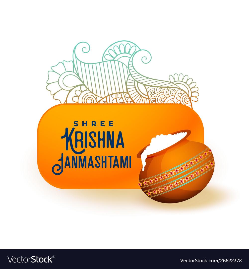 Greeting design krishna janmashtami festival