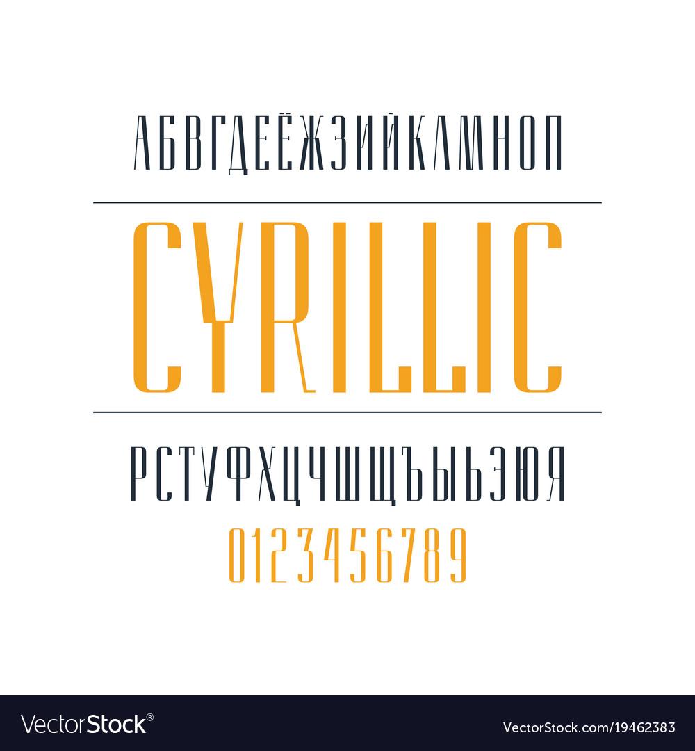 Elegant cyrillic narrow sans serif font