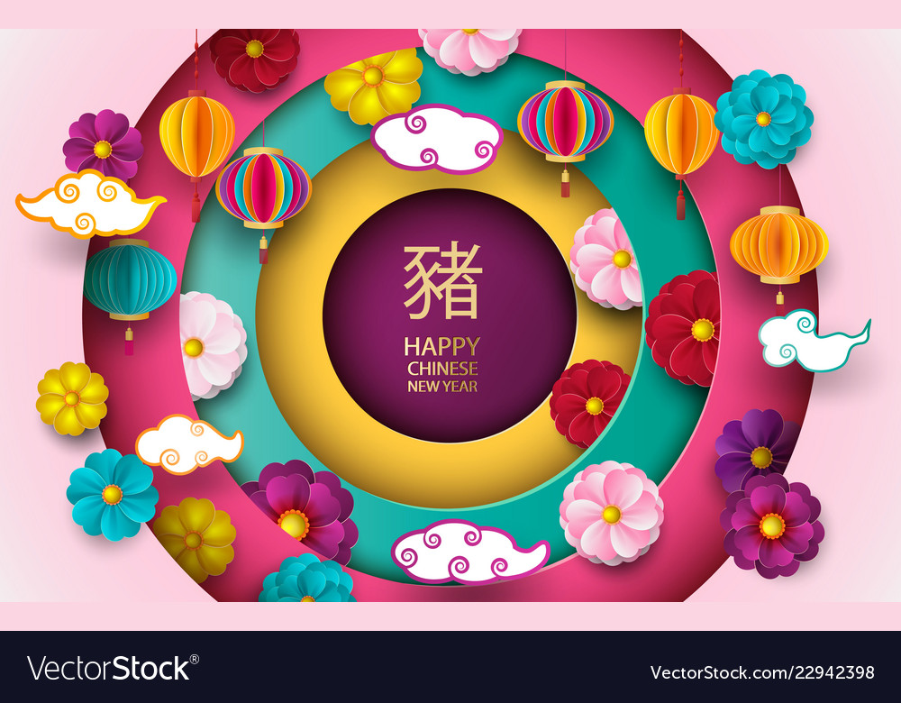 2019 happy chinese new year card with paper cutout