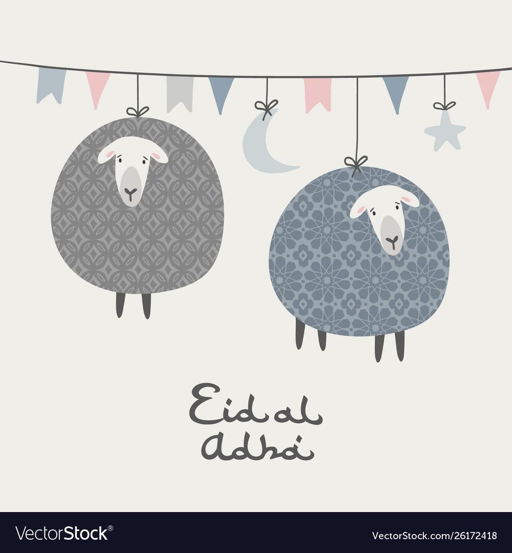 Eid-al-adha greeting card invitation party