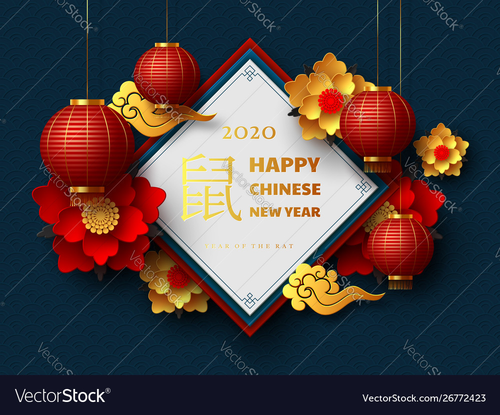 Happy Chinese New Year 2020 Royalty Free Vector Image