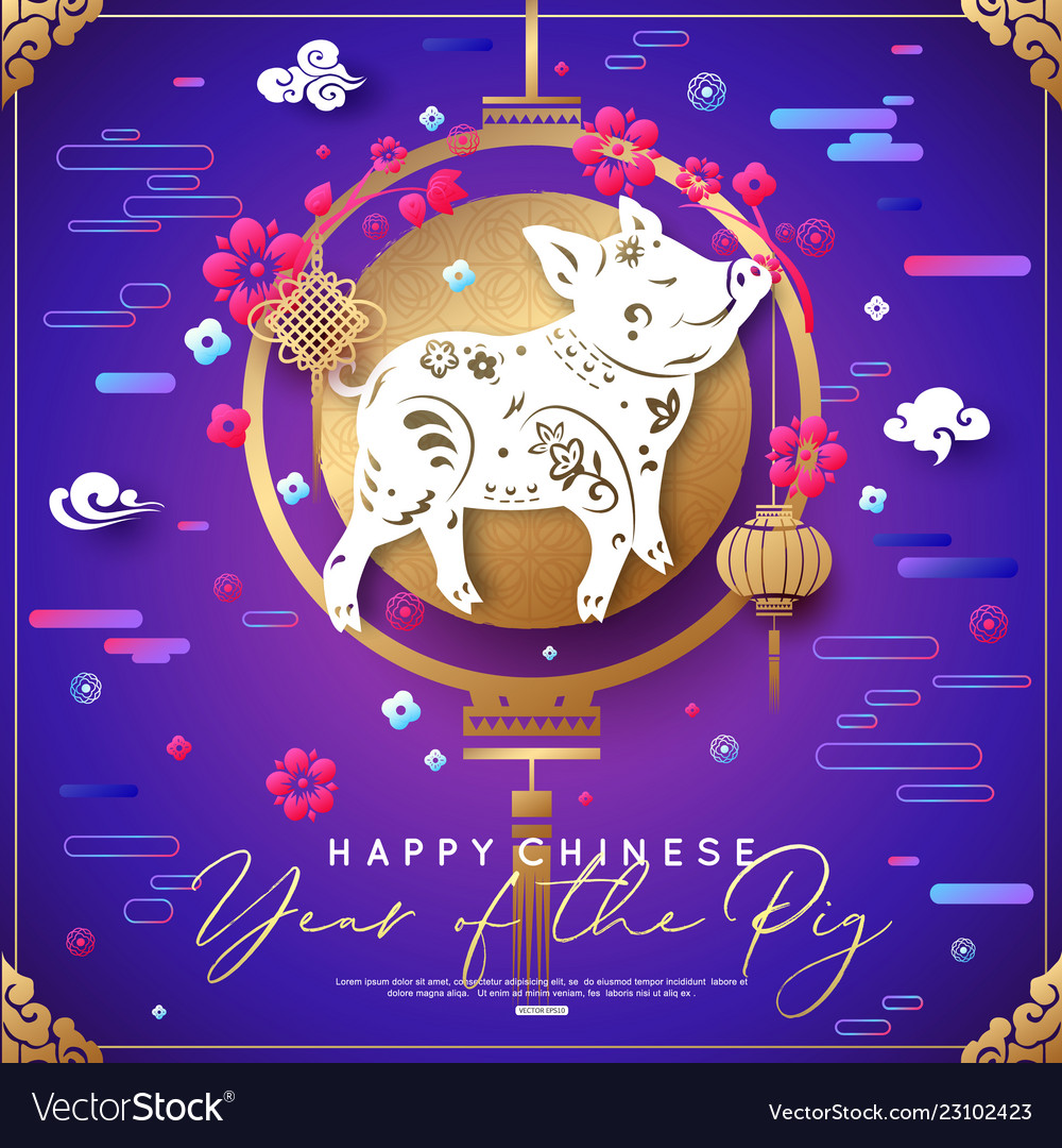 Happy chinese new year colorful backgrond 2019