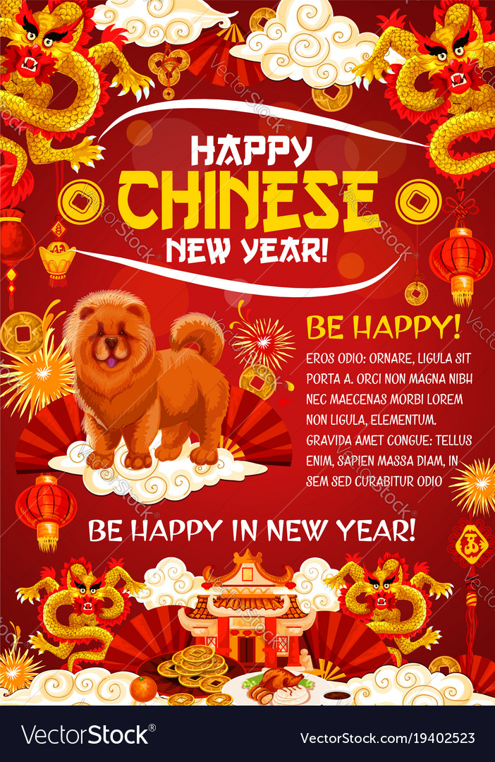 chinese lunar new year banner of dog and dragon vector image