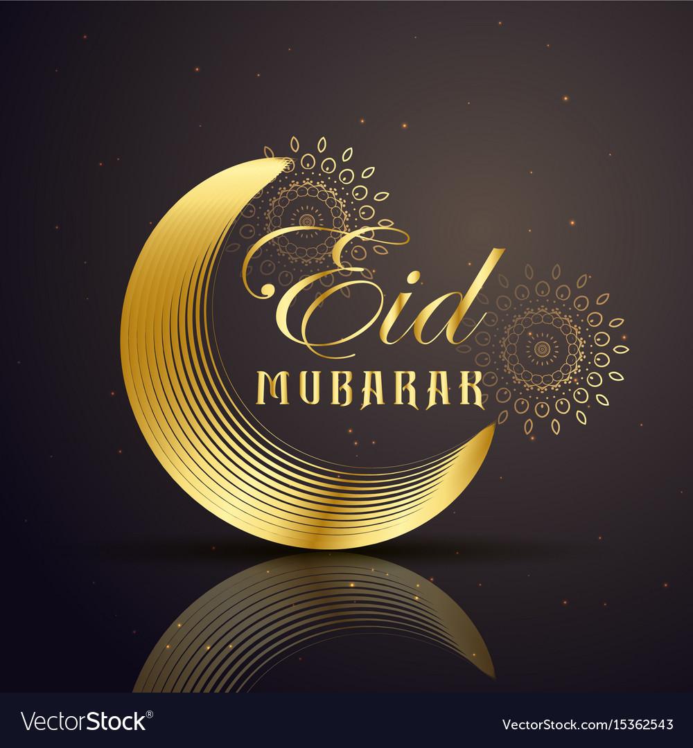 eid mubarak festival greeting with golden line vector image