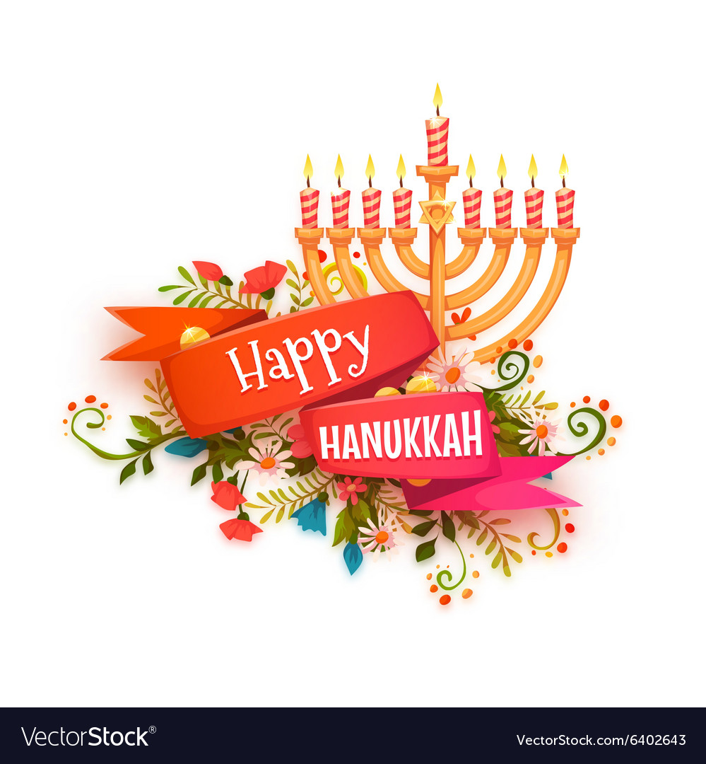 Happy hanukkah banner with ribbon and vector image