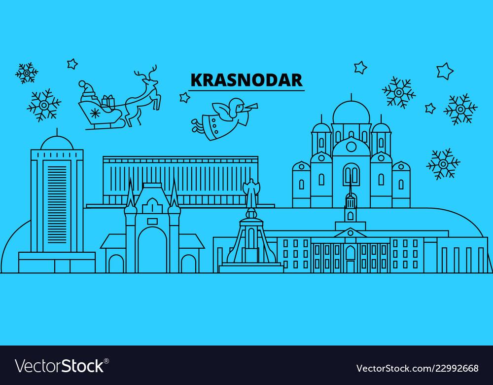 Russia krasnodar winter holidays skyline merry