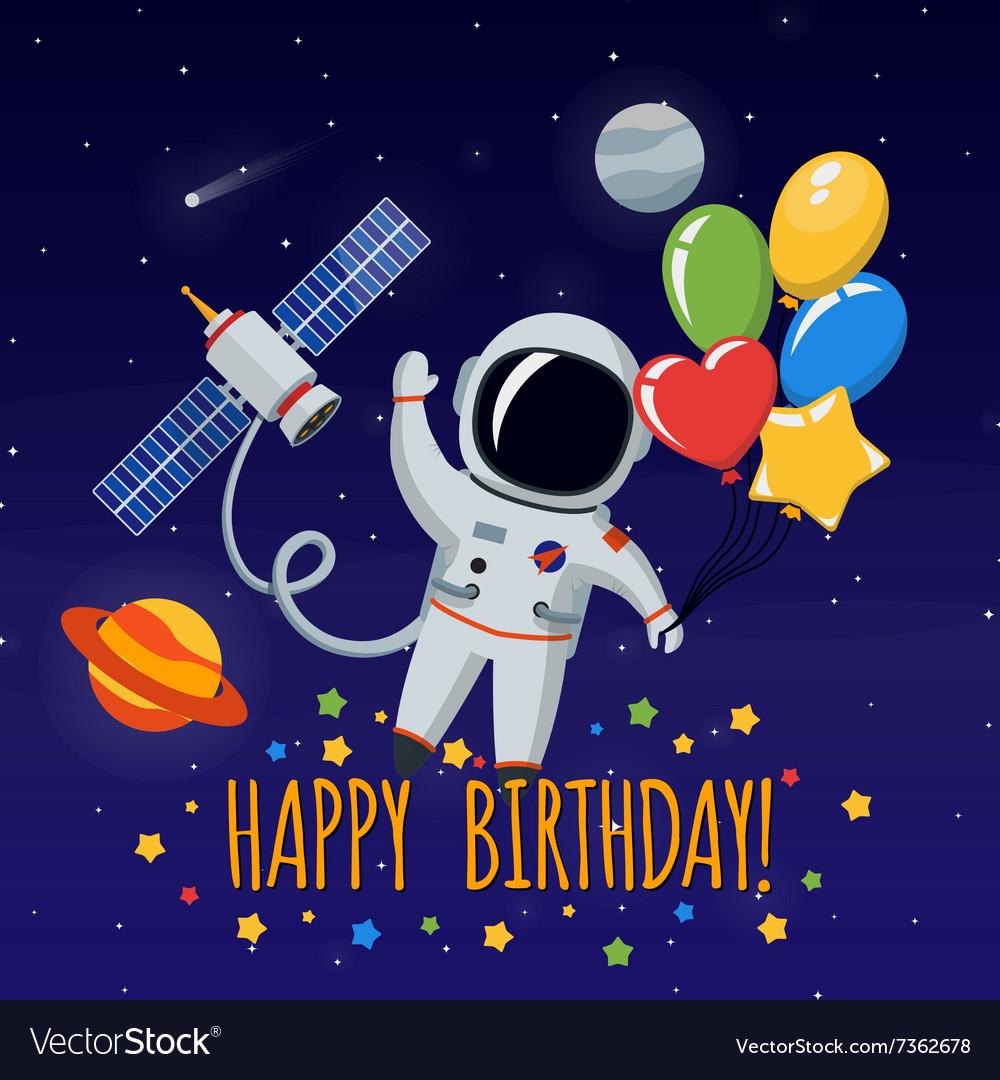 Учителю, открытки с днем рождения с космосом