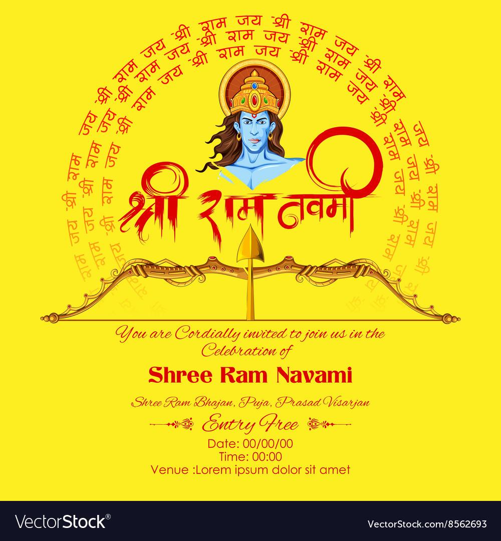 Lord Rama in Ram Navami background vector image