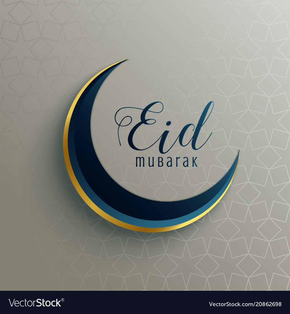 Creative eid mubarak moon background vector image