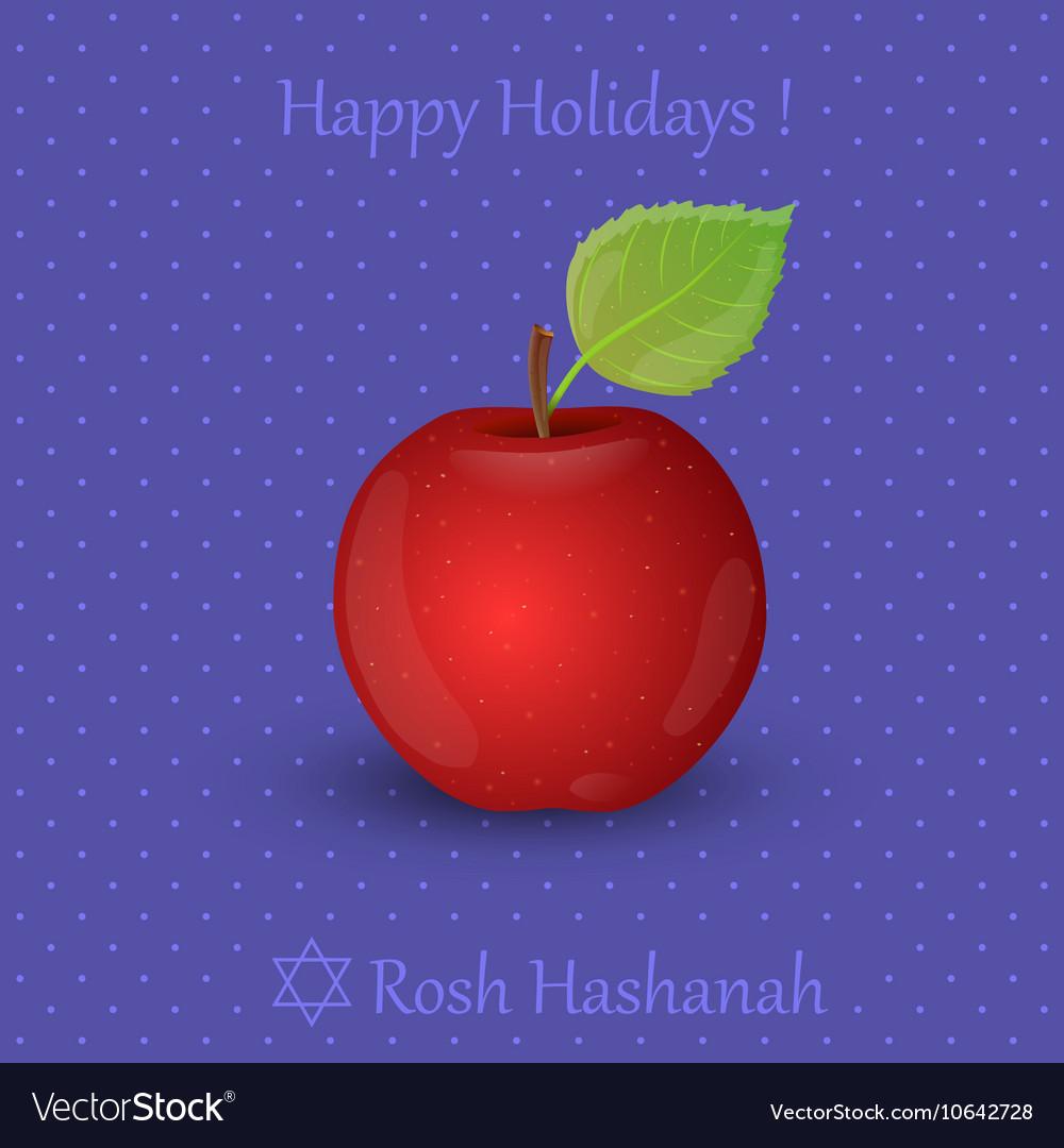 Jewish new year greeting card rosh hashanah vector image m4hsunfo