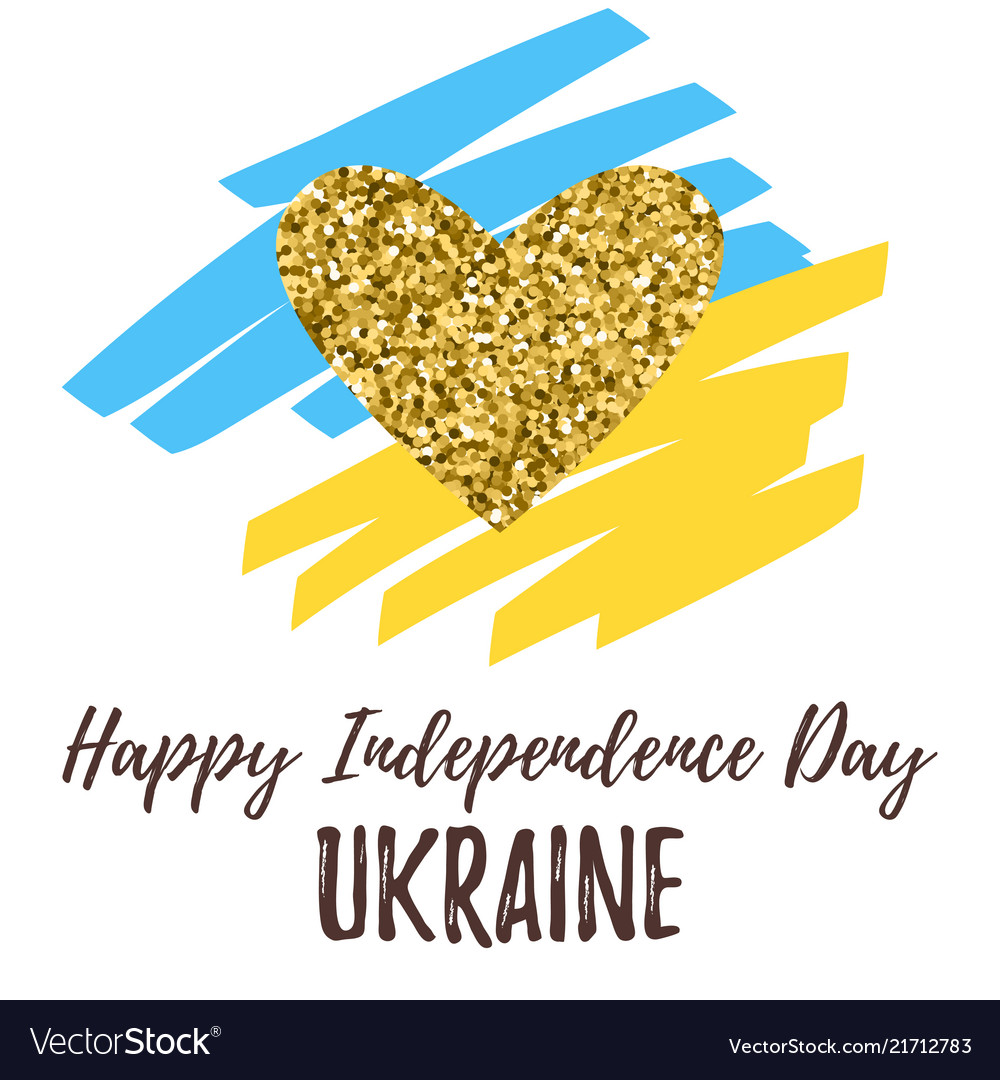 Happy Independence Day Ukraine Royalty Free Vector Image