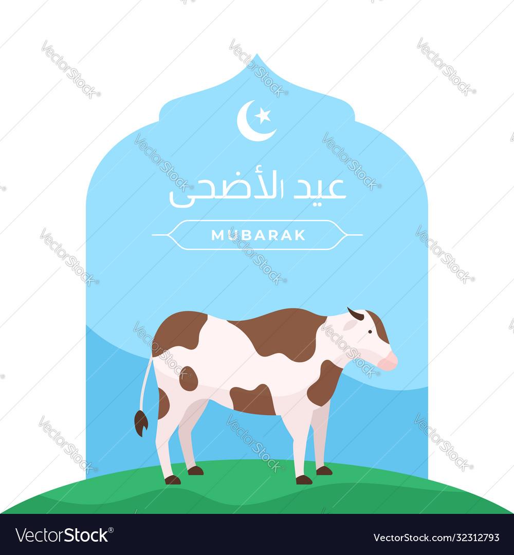 Happy eid al adha islamic holiday sacrifice