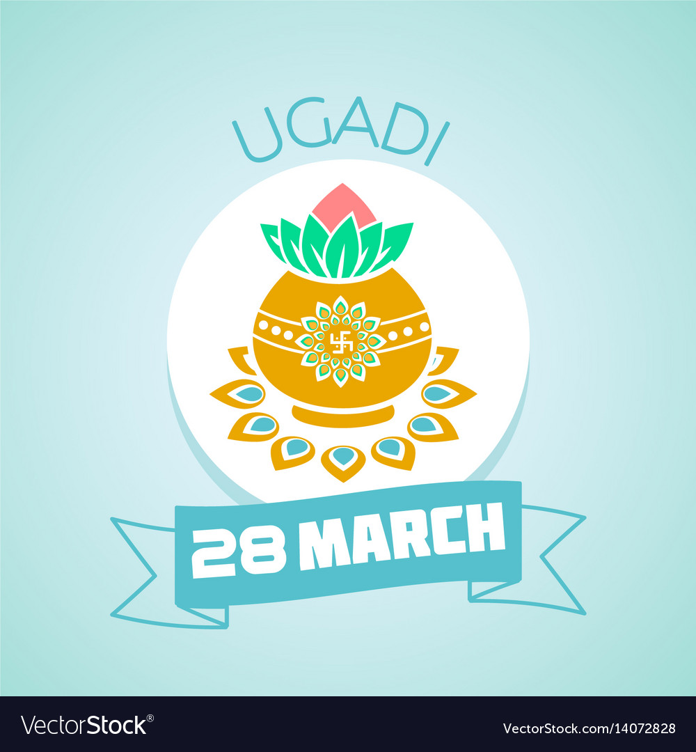 28 march ugadi vector image