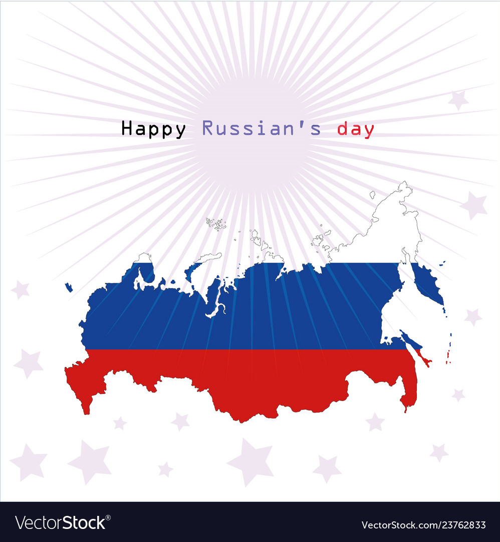 Happy russians day