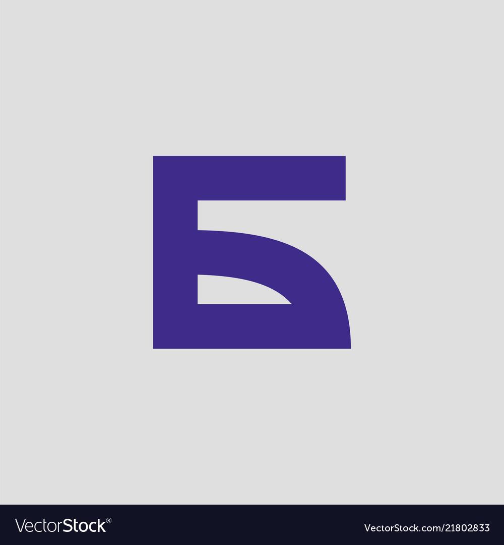 Russian b abstract logo