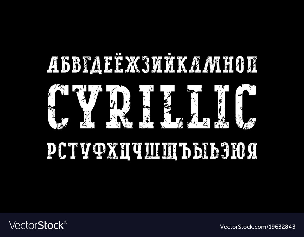Cyrillic slab serif font in newspaper style
