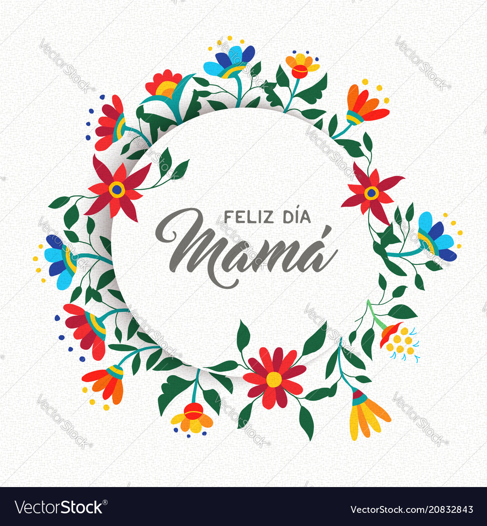 Happy mothers day spanish floral greeting card vector image m4hsunfo