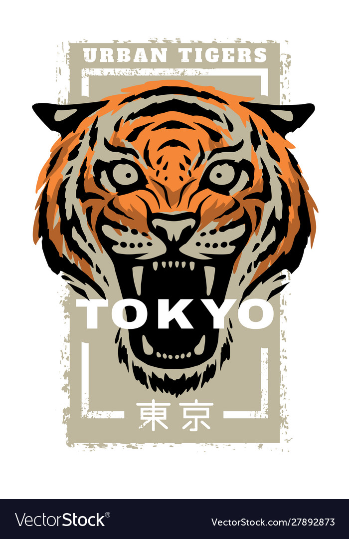 Urban tigers tokyo t-shirt graphics