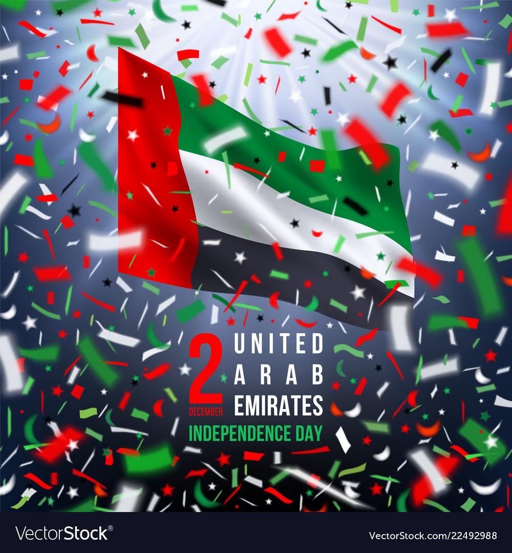 United arab emirates happy national day card